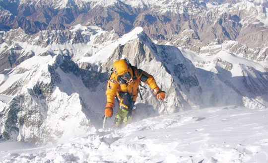 expeditions in pakistan expedition to broad peak k2